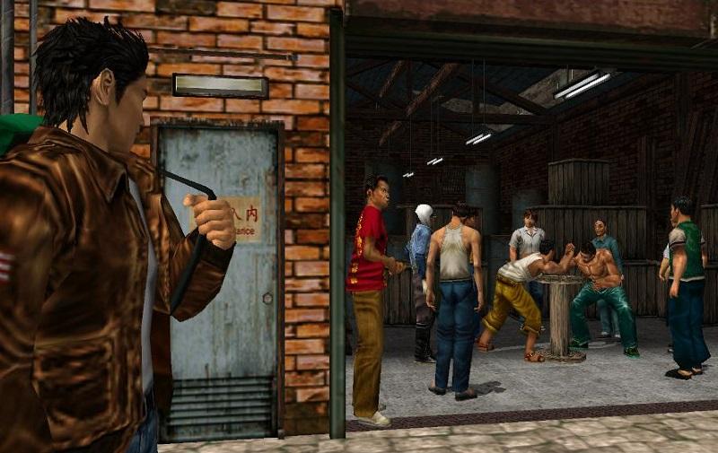 Shenmue 2 - Screenshot 1