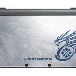 Monster Hunter 4 Ultimate – Exklusives Bundle!