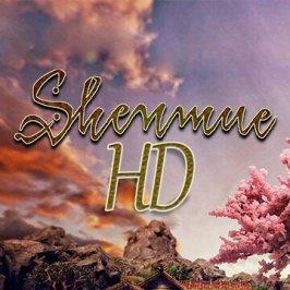 Shenmue HD – Plant SEGA endlich das Remake?