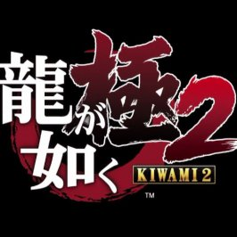 Yakuza Kiwami 2 für PS4: Extended Trailer