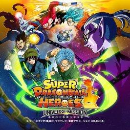 Super Dragon Ball Heroes für die Switch