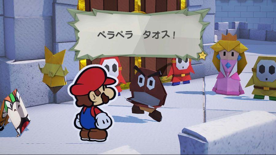 Paper Mario Switch Origami 1