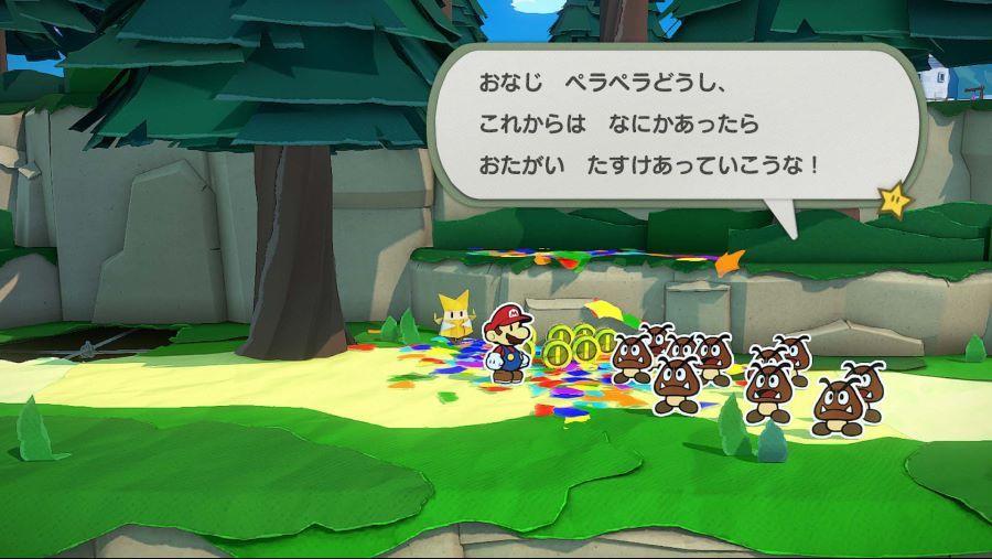 Neues Paper Mario Nintendo Switch Origami
